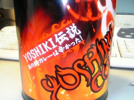 YOSHIKI カレー