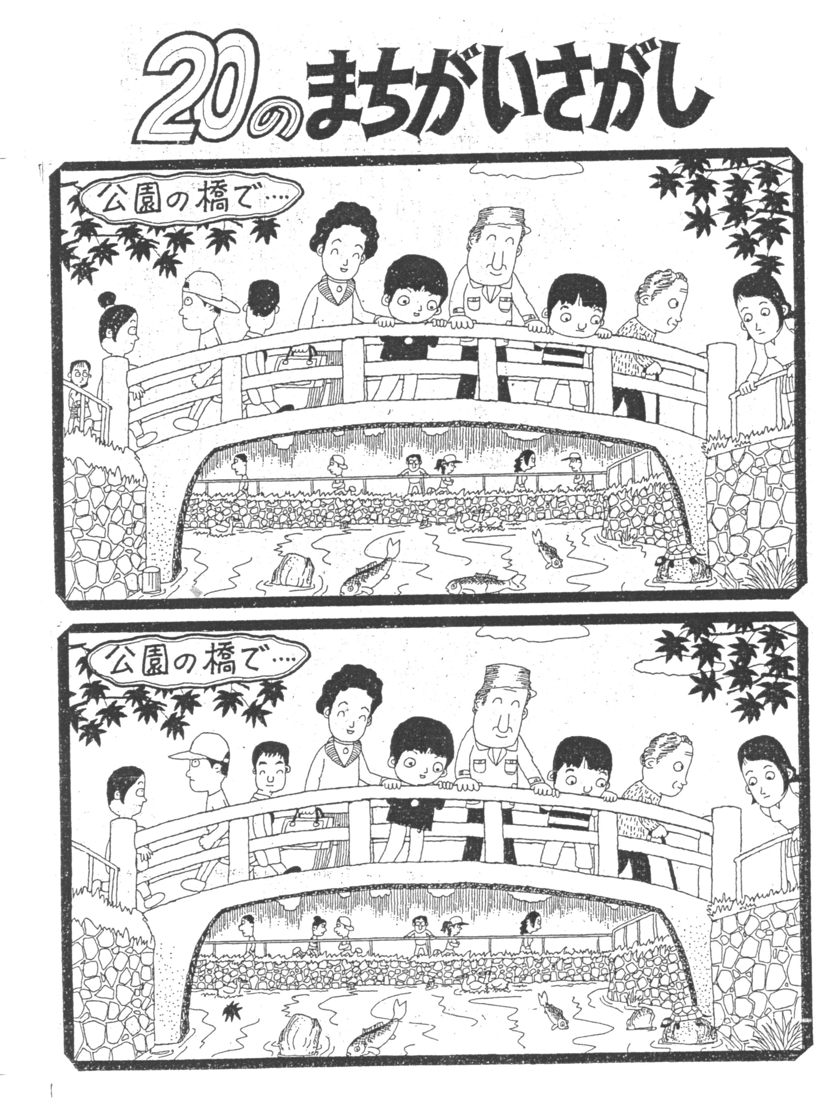 北海道フェアin代々木 関連する ... : プリント イラスト : イラスト
